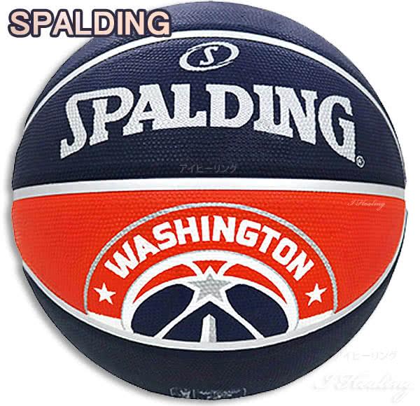 NBA八村 塁 所属ワシントン ウィザーズ チームボール71-037