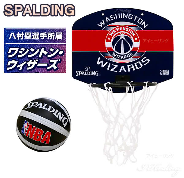 八村塁 NBA バスケットゴール ワシントン ウィザーズ マイクロミニボード