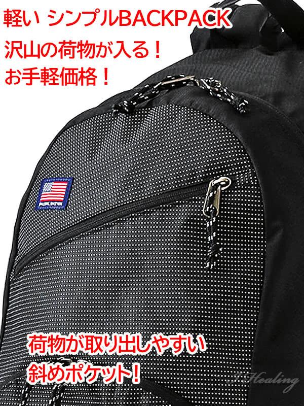 シンプルなバックパック50-003DO
