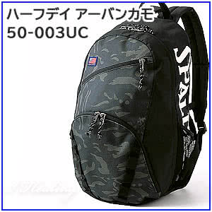 50-003UC