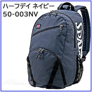 50-003NV