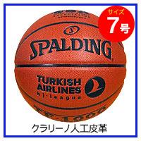 TF-1000公式球