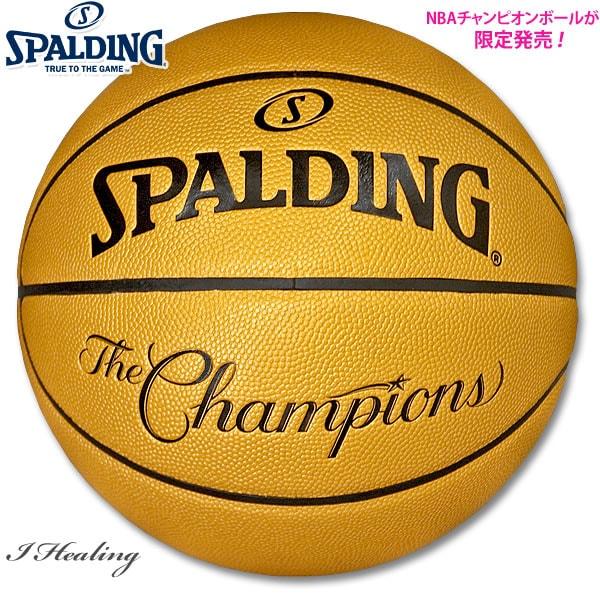 NBAチャンピオンボール