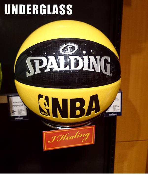 フリースタイルバスケットボール