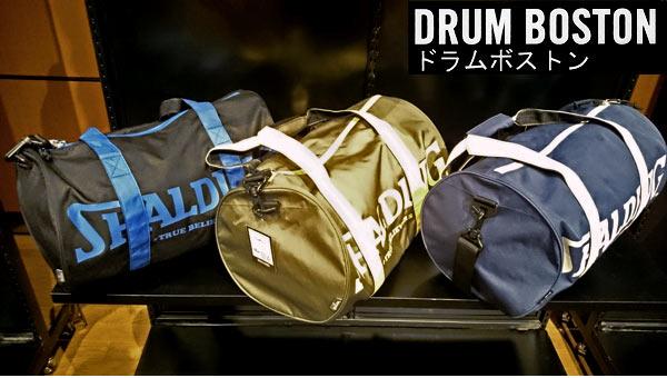 3WAYドラム型バッグ