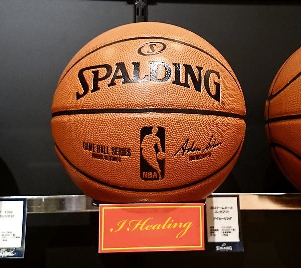バスケットボール合成皮革