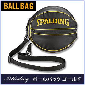 ボールバッグ49-001GD