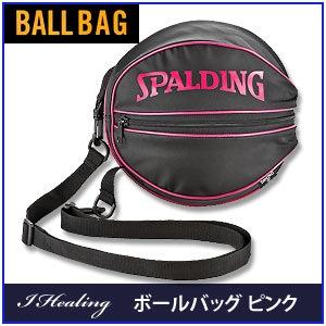 ボールバッグピンク
