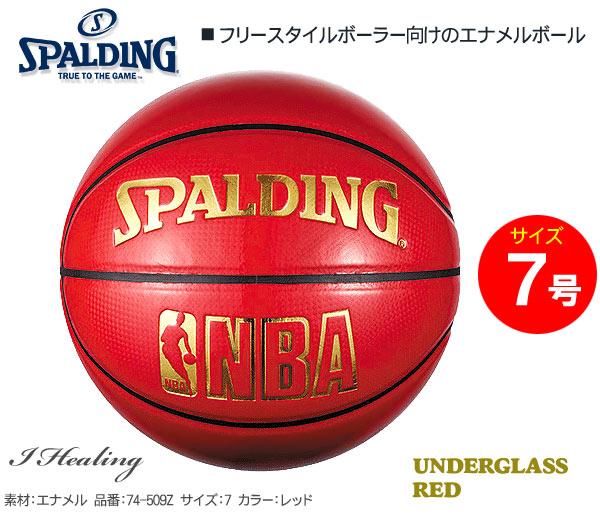 フリースタイルバスケ用ボール