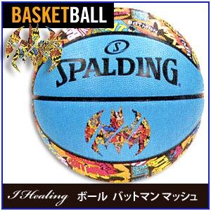 バスケットボール7号バットマン マッシュ83-665J