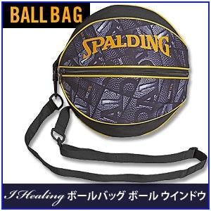 ボールバッグ49-001BW