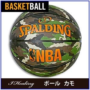 バスケットボール7号ウッドランドカモ83-565J