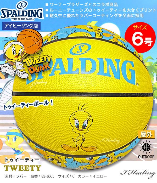 バスケットボール6号ルーニーテューンズ