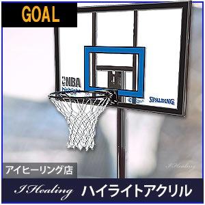 バスケットゴール77455CN