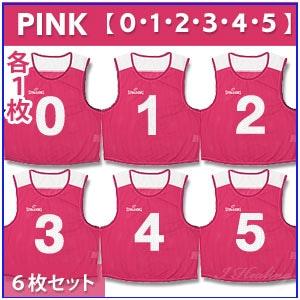 ビブス6枚ピンク0から5