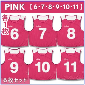 ビブス6枚ピンク6から11