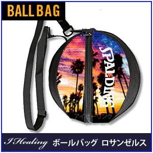 ボールバッグ49-001LA