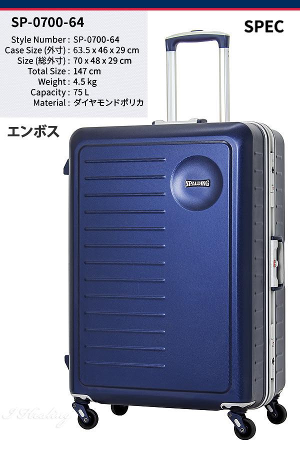 SP-0700-64NAVY