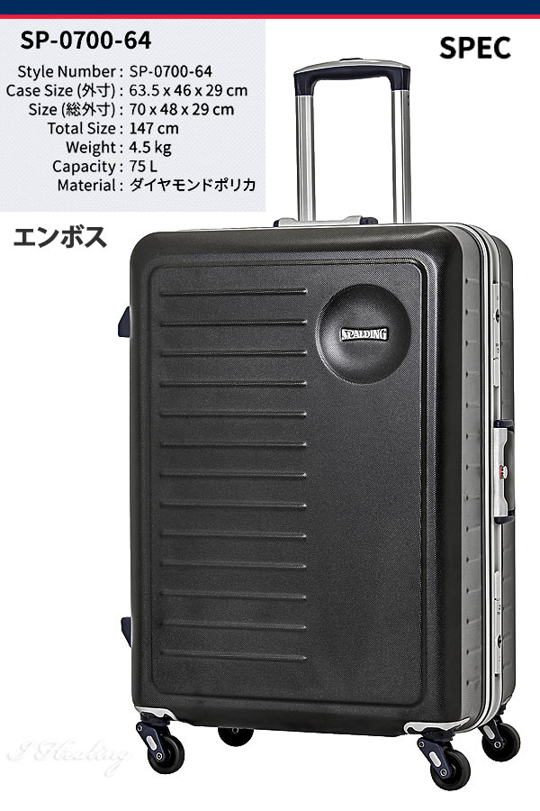 SP-0700-64BLACK