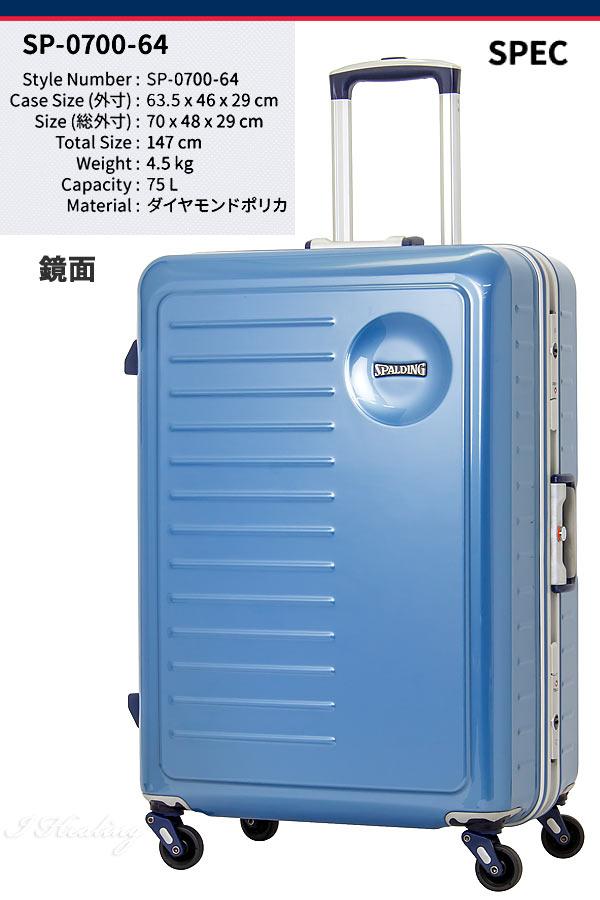 SP-0700-64BLUE