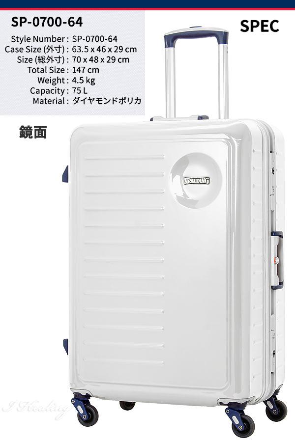 SP-0700-64WHITE