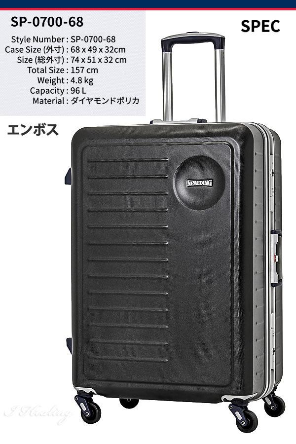 SP-0700-68BLACK