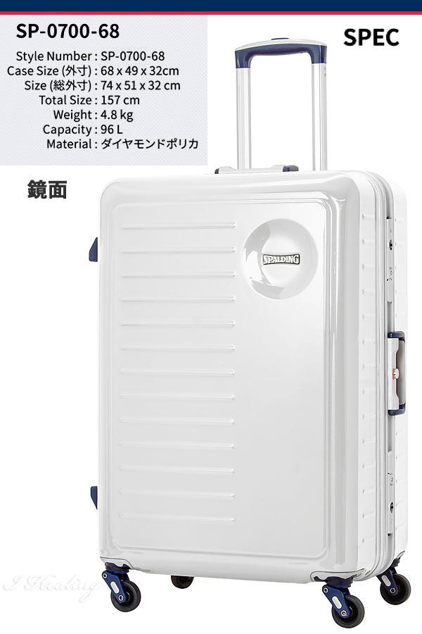 SP-0700-68WHITE