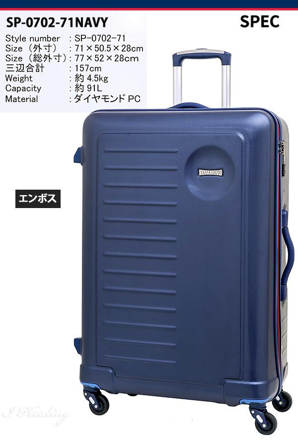 SP-0702-71NAVY-E