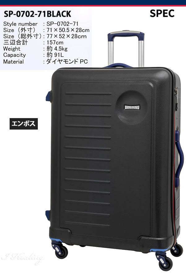 SP-0702-71BLACK-E