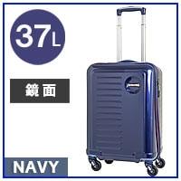 NAVY-S37L