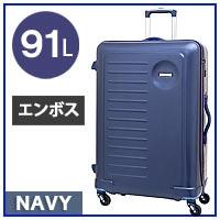 NAVY-E91L