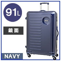 NAVY-S91L