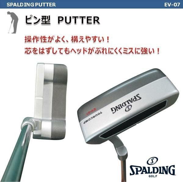 スポルディングゴルフ EV-07パターの説明
