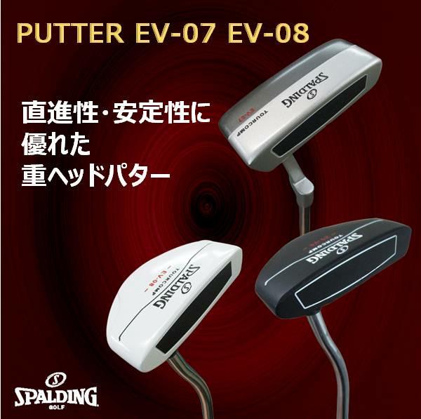 スポルディングゴルフ EV-07パターの説明1