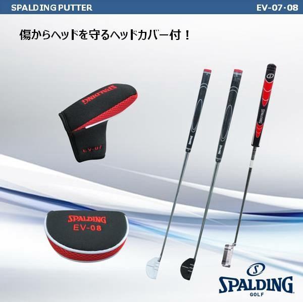 スポルディングゴルフ EV-07パターの説明3