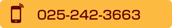 TEL:025-242-3663