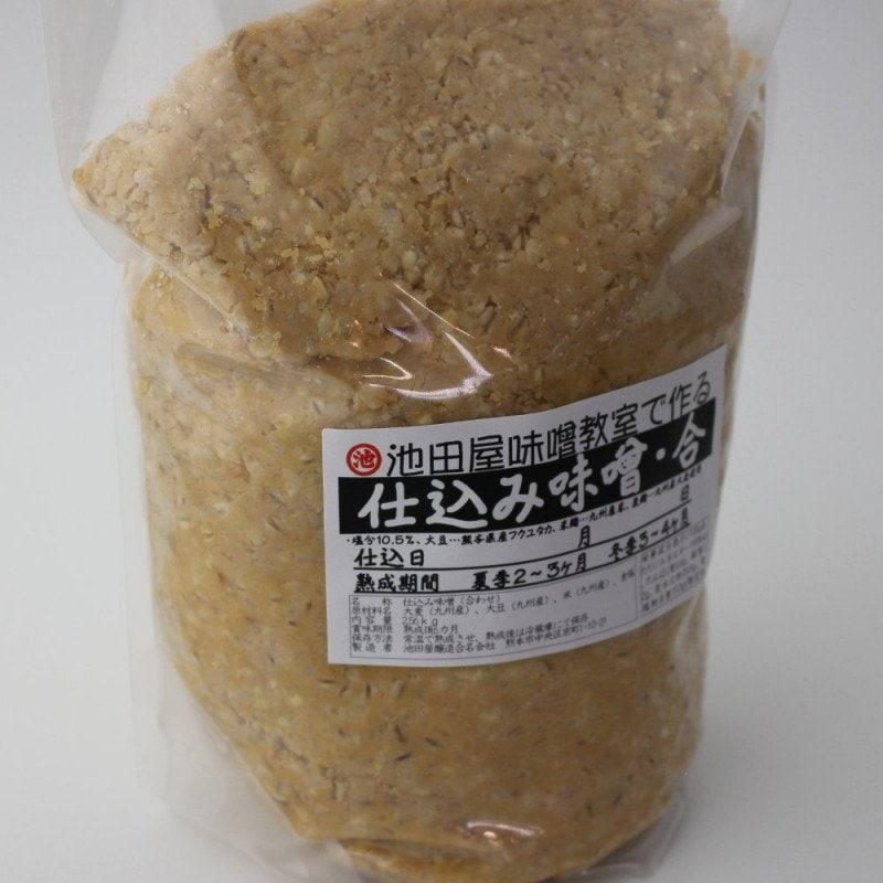 池田屋味噌教室でつくる仕込味噌・合わせ2.56�