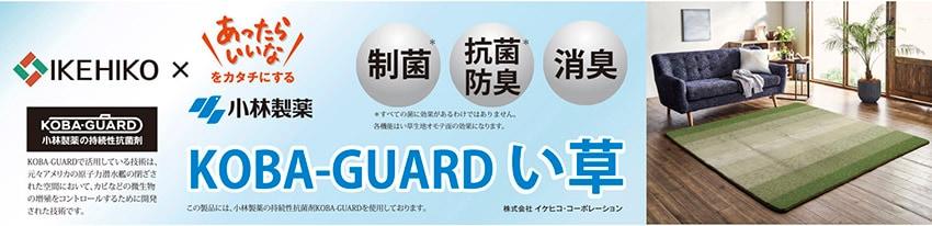 小林製薬 × IKEHIKO のコラボ「クリアシリーズ」