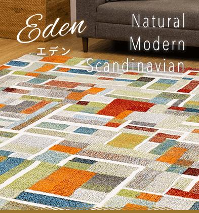 Eden エデン。Natural Modern Scandinavian