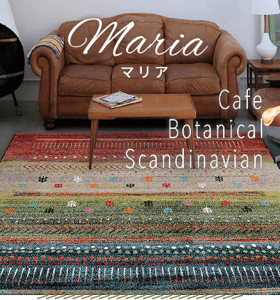 Maria マリア。Cafe Botanical Scandinavian