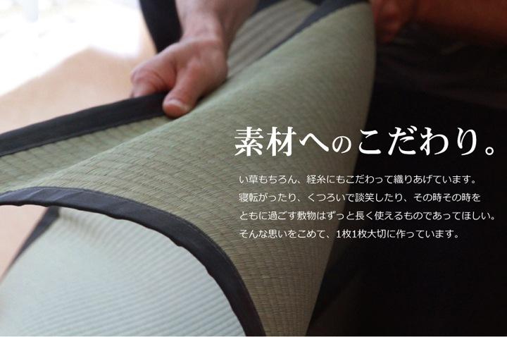 柿田川について