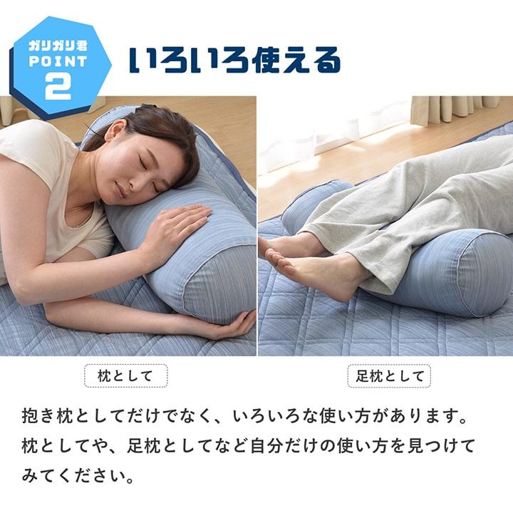 「ガリガリ君 SHILVER 」  冷感 抱き枕 小 約20×60cm