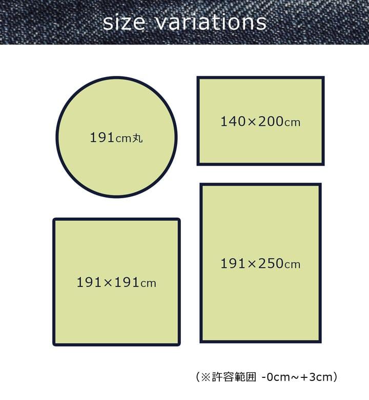カーペット 純国産 デニム コラボ い草ラグ ゴザ 『DXデニムラルフ』 約191cm丸