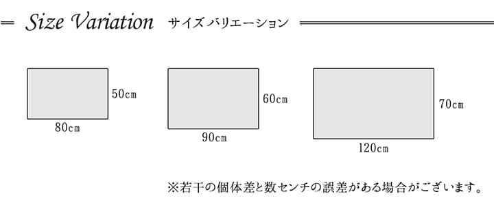 高級 ウィルトン織 玄関マット50 80「 ベルミラ 」 サイズ:約50×80cm カラー ネイビー ワイン ドアマット エントランスマット 玄関 マット