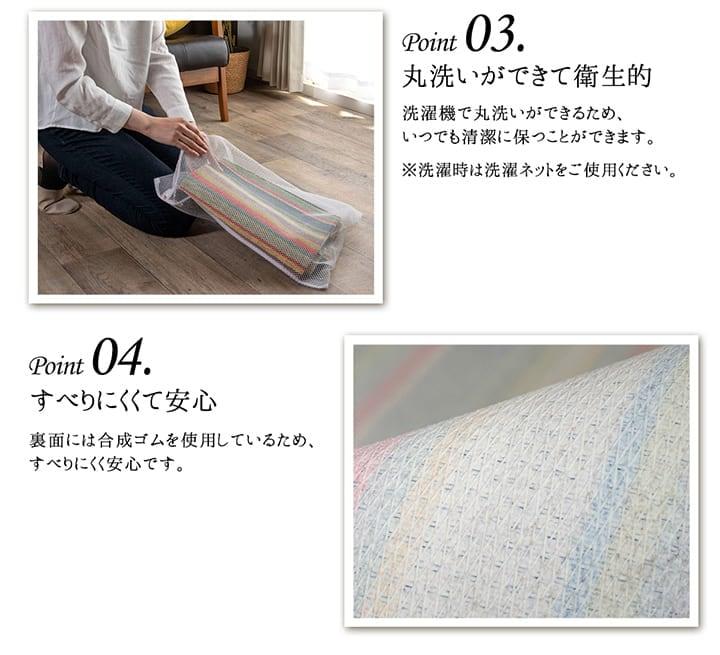 玄関マット 室内 「 カラフル 」 50×85cm 玄関マット 室内 おしゃれ 玄関マット 洗える デコマット 絨毯 マット リビング 室内