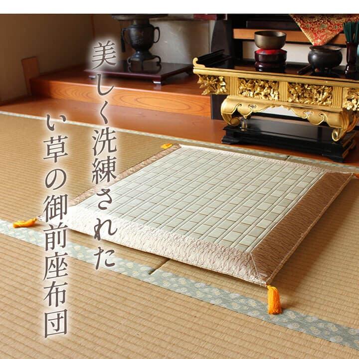 仏前座布団い草座布団「 古代 」約70×70cm