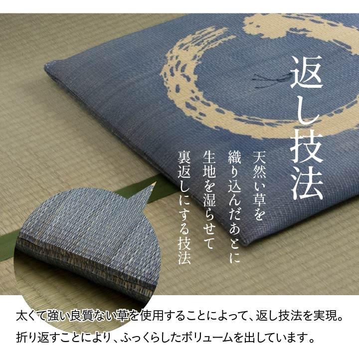 座布団 セット い草 座布団 日本製 「 大関 5枚組 」 約55×55cm カラー:ブルー、ブラウン 日本製 捺染返し い草 自然素材 ざぶとん ザブトン 夏 和座布団 来客用