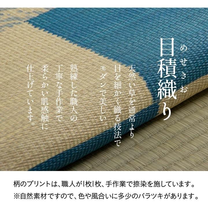 座布団 セット い草 座布団 日本製 「 草美 5枚組 」 約55×55cm カラー:ブルー、ブラウン、グリーン 日本製 捺染返し い草 自然素材 ざぶとん ザブトン 夏 和座布団 来客用