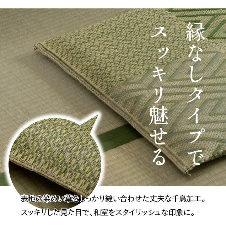 座布団 セット い草 座布団 日本製 「 五風 5枚組 」 約55×55cm カラー:ブラウン、グリーン 日本製 捺染返し い草 自然素材 ざぶとん ザブトン 夏 和座布団 来客用