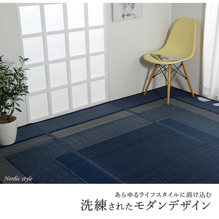 「 ランクス 」サイズ:江戸間2畳~6畳